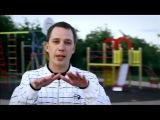 DLS Family - Когда он докурит