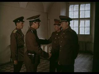Государственная граница. Фильм 6. За порогом победы. 1 серия (1987)