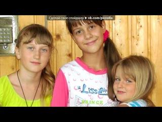 «У нас на раёне))))))))))» под музыку 3oh3! - Starstrukk (feat.Katy Perry). Picrolla