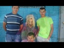 «Разное» под музыку Dj Roma Mixon 4DJS - Mixadance Club Manyava . Picrolla