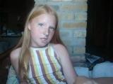 Девушка ищет парня )))xex