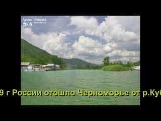 Филь 4.Геленджикская и Новороссийская курортные зоны