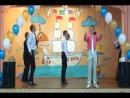 Танец мальчиков на выпускном СШ 109 г.Минска 2013