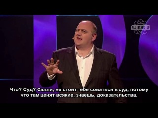 Дара О Бриен - Доза Юмора [Русские субтитры]
