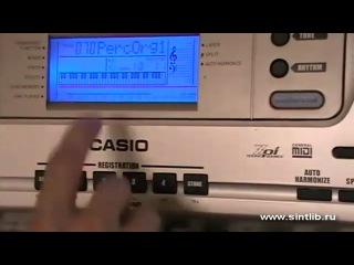 Юра Шатунов - Белые Розы игра на синтезаторе