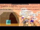 «комиксы группу» под музыку Спанч Боб - вечеринка с медузой. Picrolla