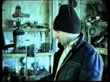 Евгений Аверьянов. За гранью реальности. 1997. Автор-оператор Ю.Светлаков.