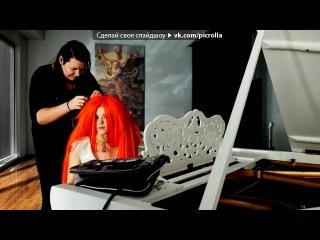 Съёмки нового клипа СЛОТ под музыку СЛОТ Ангел или демон Picrolla