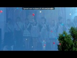 «Последний звонок))))***» под музыку Linkin Park - Iridescent (OST