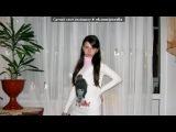 «прікольні)))» под музыку Shot & Elvira T - Время  http://vkontakte.ru/elvirat_official. Picrolla