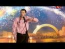 аха. Украина мае талант 3 - Одесса - Максим Cruel Addict Доши часть 2