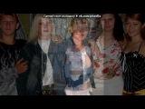 группа-313-314 под музыку FloRida feat. Kesha - Right Round(OST Мальчишник в ВЕГАСЕ). Picrolla