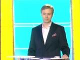 КВН 2005 Премьер-Лига 1-й Полуфинал - Пирамида 03