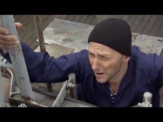 Морские дьяволы - (5 сезон 6 серия)