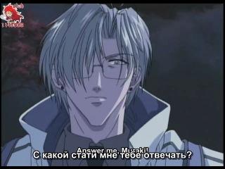 Потомки тьмы / Descendants of Darkness / Yami no Matsuei - 10 серия (Субтитры)