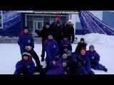 «турнир в Сосногорск» под музыку Моя игра - Шайбу забросил Алексей Черепанов.... Picrolla