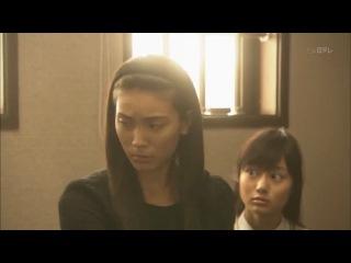 Детектив Конан: Вызов Кудо Шиничи / Meitantei Conan: Kudo Shinichi he - 7/13