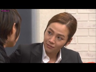 A.N.Jell: You're beautiful / Ikemen desune (Japan) - Jang Keun Suk