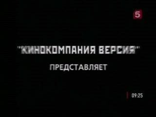 криминальная россия - фальшивомонетчики 1+2 серия