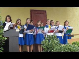 Polskie kwiaty, в исполнении школьников
