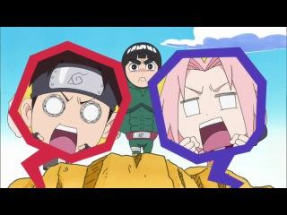 Чиби Наруто: Рок Ли : Cила Юности / Naruto SD: Rock Lee no Seishun Full-Power Niden [3 серия]. Озвучка [Yashorn (ArtVoice)].