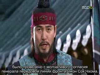 Бог войны - 1 серия / God of War / Mu-shin / Soldier (2012)