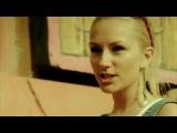 Julia Lasker (Юлия Ласкер) - Быть с тобой