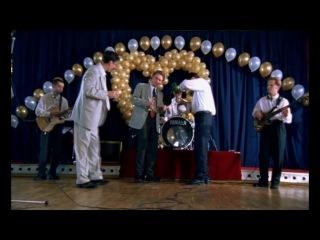 Павел Майков, Дмитрий Дюжев, Владимир Вдовиченков - песня на свадьбе (отрывок из сериала Бригада)
