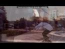 модерн варфаер под музыку Nike 6 0 Picrolla