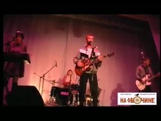 ЭДУАРД СКРЯБИН & ДИЛЕТАНТЫ - НА ОБОЧИНЕ 2012