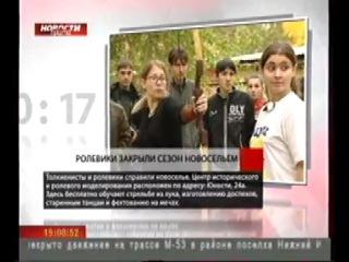 СТС Прима 26.09.2011 Новости 19:00