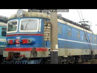 «dws» под музыку Нас уносит поезд - Песня про железную дорогу!!. Picrolla