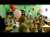 «1 сентября» под музыку Детишки - Учат в школе(на память о первой песни про школу).... Picrolla