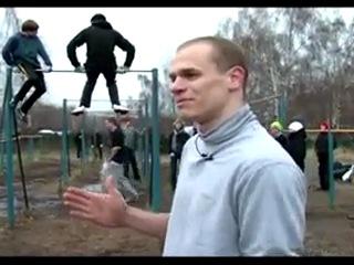 Документальный живой фильм про Дворовый спорт!