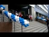 1 сентября - открытие нового корпуса(СибГУТИ)