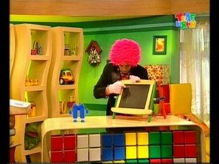 Бериляка учится читать. Буква П