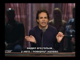 The Comedy Central Roast of Denis Leary [Русские субтитры]