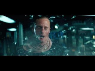 Battleship (Trailer)