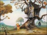Винни Пух: Время дарить подарки (1999). Любимые мультики Disney