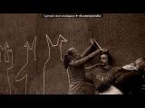 «Vallo Kirs» под музыку ♫  Оксимирон - Последний Звонок.. Picrolla