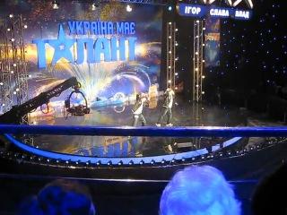 УМТ-4 Никсон и Озон (Кастинг в Харькове 31.03.2012)