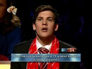 Суперфинал Золотой лиги сезона осень-зима 2011