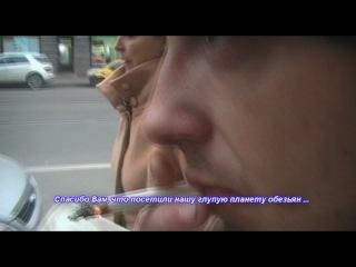 Фильм Сергея Фокина. Сквозь всё на планете обезьян. 2011.