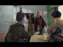 Из жизни капитана Черняева 4 серия 2009г