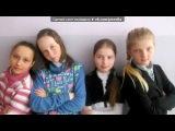 Флиртомания под музыку Штурман Жорж - Однокласники. Picrolla