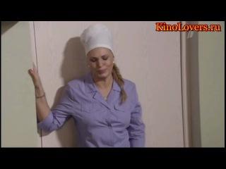 Неравный брак 2 серия 2012