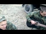 Ратмир Александров-Мама Армейские песни