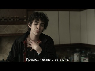 Misfits s01 e02 Отбросы сезон 1 эпизод 2 субтитры