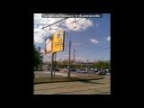 Места московские, мною исхоженные под музыку Карина Крит - Моя Москва (Dfm Radio Edit Dance Hit 2010-2011). Picrolla