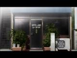 [HD] А город живет своей жизнью / Soredemo Machi wa Mawatteiru 01 [Симбад]